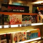 台灣書店10年關閉千家 美國最大連鎖書店表示銷售額有成長