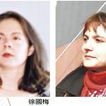 最敢挑戰徐旭東的兩個女人