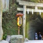 """傳説中的""""洗錢""""神社"""