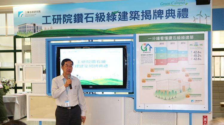 老屋新綠 節能減碳幅度超過4成