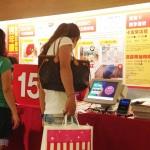 百貨周年慶 觀光客與頂級客層貢獻高