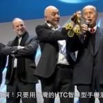 出國介紹台灣想獲得滿堂彩?這位退休駐法大使這樣做