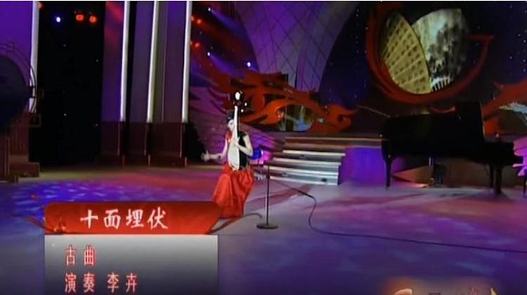 風華國樂 古曲  十面埋伏 (琵琶)