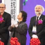 亞洲樂齡智慧生活展 打造銀髮產業交流平台