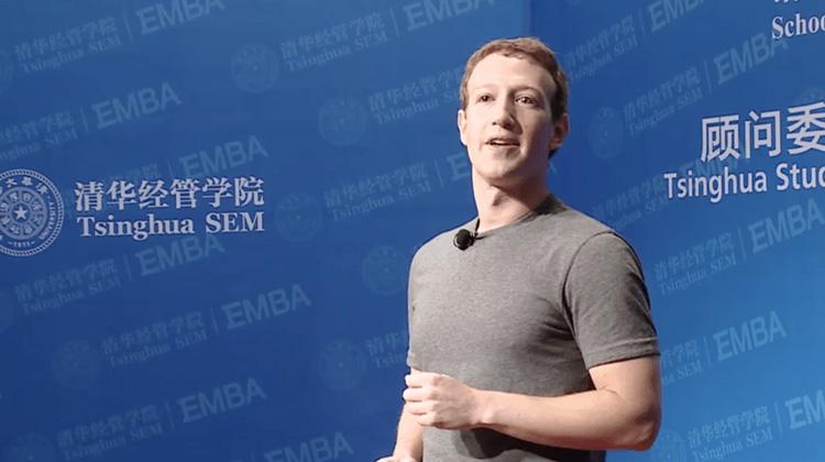 祖克柏於中國清華發表全中文演說:比起怎麼做,「為什麼」創業才是最重要的