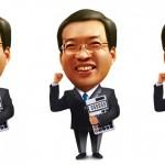 謝金河:誰來投資台灣?下屆政府的燙手山芋