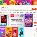 逾6成業者欲發展跨境電商 首選中國