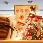 聖誕節交換禮物 手作餅乾好感度激增