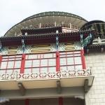 工藝中心台北分館開幕 點亮南海路