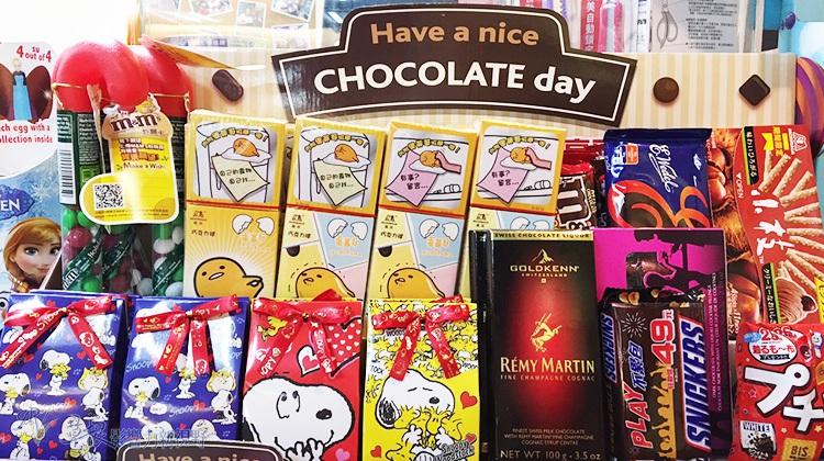 西洋情人節  巧克力商機逾50億元