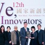 台灣生技研發有成 農委會水試所榮獲國家新創獎