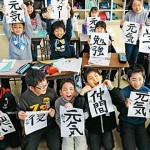 搶救廢棄校舍 日本玩出新創意