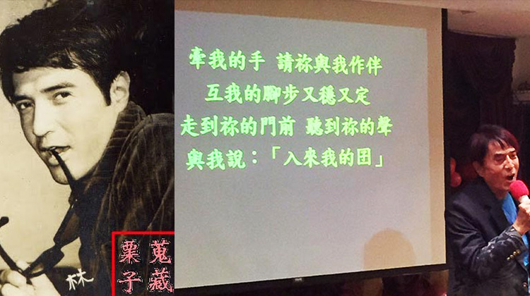 昔家喻戶曉「大盜歌王」林沖抗癌成功 感謝神出手,今要為祂唱下去