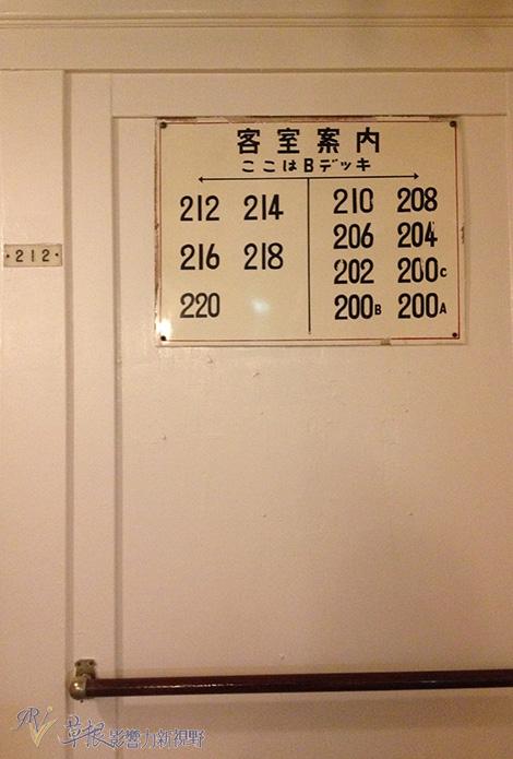 水川丸009