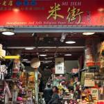 台灣藏富地圖-揭密!有錢人群聚的10大寶地