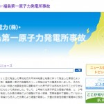 教育旅行有助了解福島在地文化