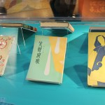 張愛玲逝世20周年 張曼娟策展紀念