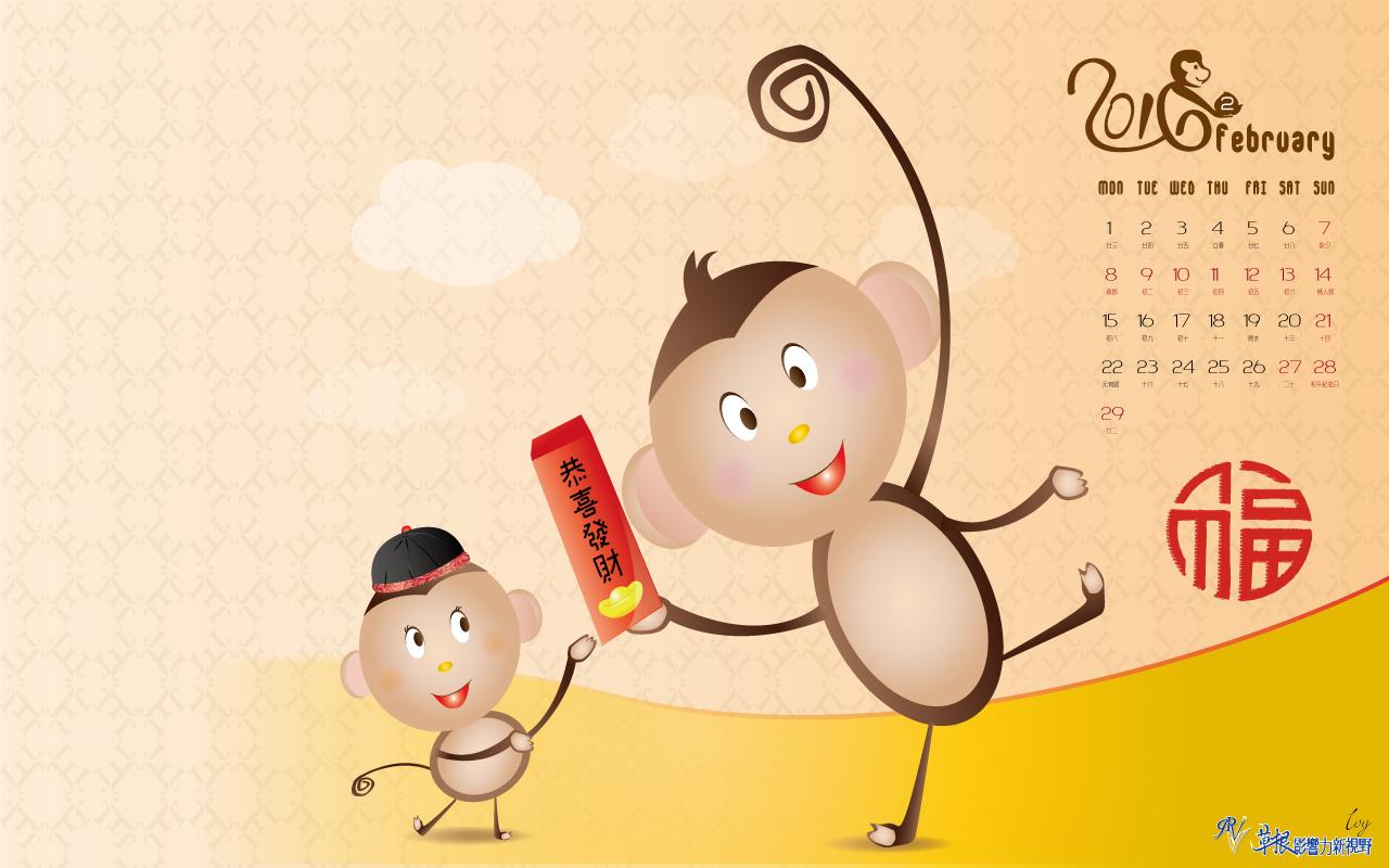 猴年新春賀喜 2月份 電腦/手機桌布下載