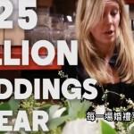 全美每年225萬場婚禮留下的「垃圾鮮花」...她決定賦予它們「新的使命」