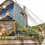 福山部落 看見山林景緻與泰雅文化