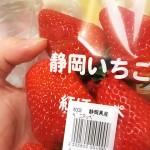 [面白日本] 推翻你的日本印象(一)日本大媽買水果居然會捏捏看?!
