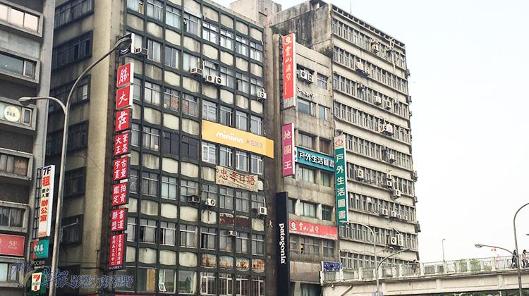 低利時代來臨  降息促房市活絡