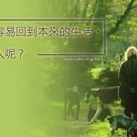 【劉曉亭專欄】喪女之慟,多久痊癒?