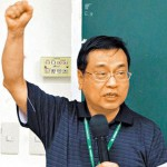 張忠本為台灣禱告:政府有智慧 人們不再為反而反