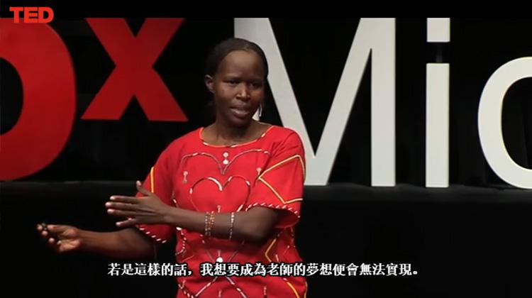 為肯亞女性開創求學機會