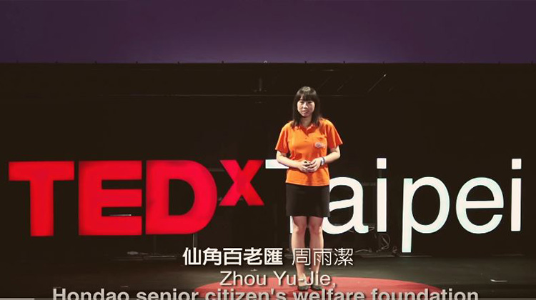Too Old to Learn? Let's Show Them! | 青春不老百老匯 | 仙角百老匯 Hondao Seniors on Broadway | TEDxTaipeiED