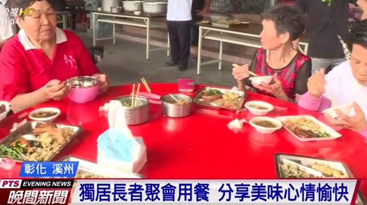 人口老化不用怕!這個鄉村開辦「老人食堂」比「敬老金」更貼心