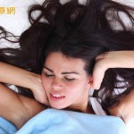 睡得好 慢性疼痛就能緩解