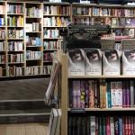 實體書店的新盟友-網路