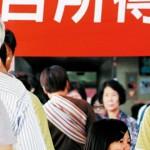 為什麼台灣不能再減稅?