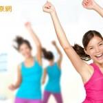 健身運動需要有搭檔?! 優質乳清蛋白最速配