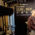 用未來3D拍最深人性 台灣開出高票房   李安以同情心彌補經驗 中場戰事拍出苦難人生