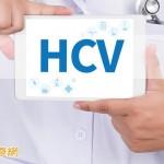 24週口服新藥治癒C肝 肝毒性風險低