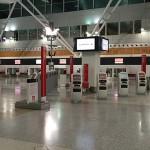 科技將使機場安檢更快速有效