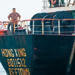 中國漁船與烏魚子悲歌