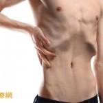 2個月暴瘦10公斤 28歲男驚罹大腸癌第四期