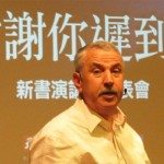 佛里曼來台談3M影響世界 反思人類應暫停腳步道德省思