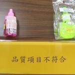 兒童泡泡水含綠膿桿菌 感染恐免疫系統受損