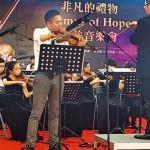 獨臂小提琴家殷兆基首度來台 用熱情演繹動人生命樂章