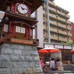 來到日本四國,享受俳句風情
