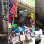 香港土瓜灣,繁華背後的故事