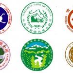 大陸自助旅行綜述(六)-國家級景區