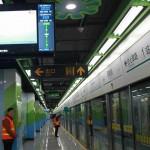 大陸自助旅行交通篇(七)-地鐵與公交車