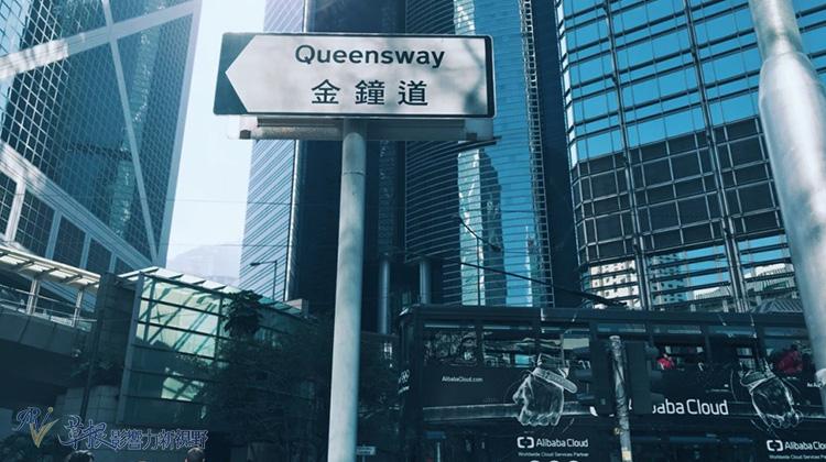 你離香港只差一個攻略(三)