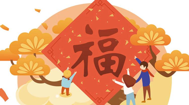 小媳婦的韓國年筆記