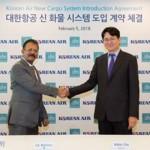 IBS Software與大韓航空簽署多年期合約,將部署iCargo系統